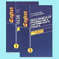 book english grammar