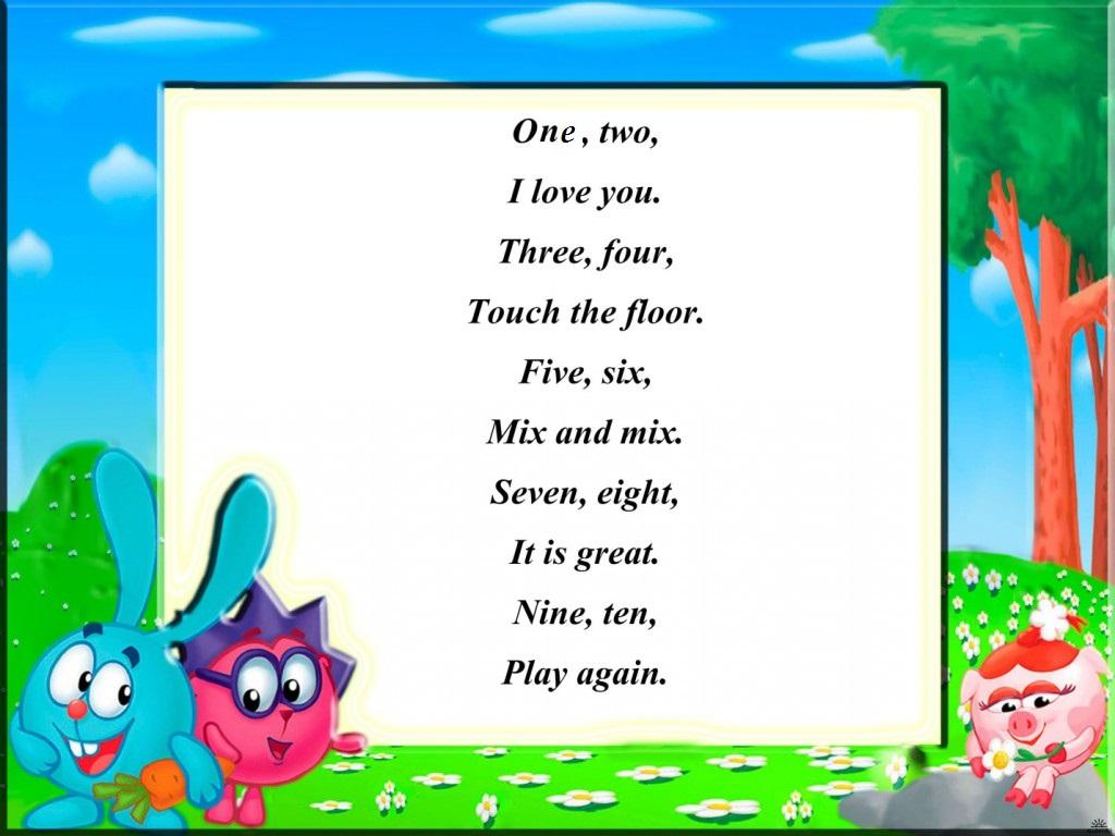 Стихи на английском языке поздравление фото 382