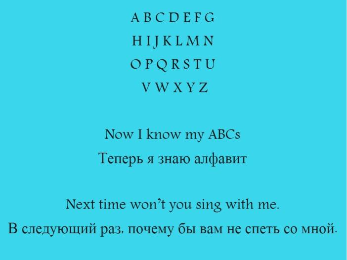 Детская песня на английском скачать mp3