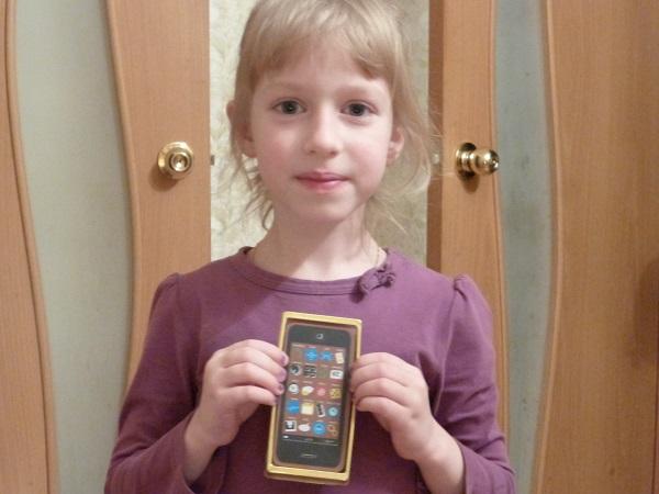 шоколадный айфон