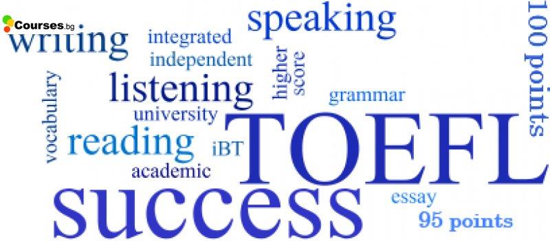 Этот пресловутый экзамен TOEFL, или что на самом деле кроется за этими буквами?