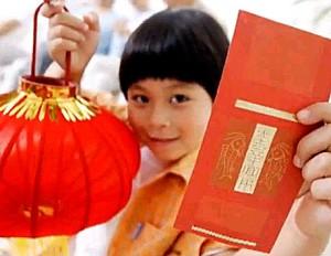 chinese-n-y