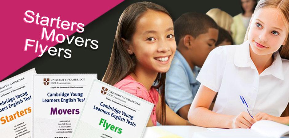 Что предлагает Кембридж детям? С какого экзамена начать и как готовиться?