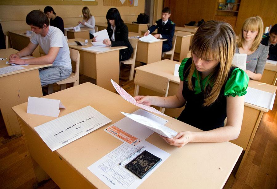 ЕГЭ по английскому языку — тотальный разбор экзамена!