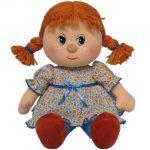 rifma-doll