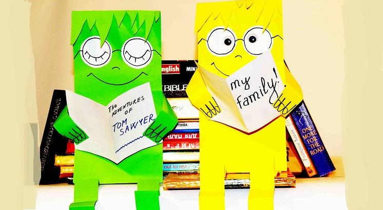 Текст «Моя семья»