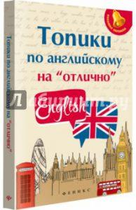 Эссе на английском книги 4433