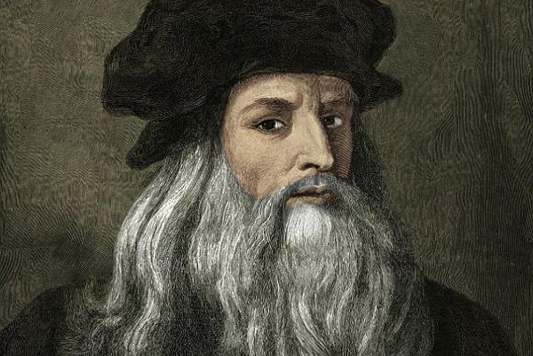 Топик «Leonardo Da Vinci.»