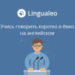 lingualeo-razgovorny