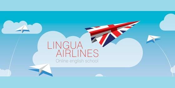 Отзыв об изучении английского по Скайпус школойLinguaAirlines