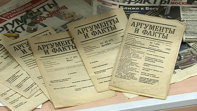 Popular Printed Media. Russia— топик на английском