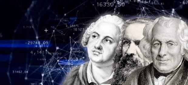 Famous scientists. Топик на английском